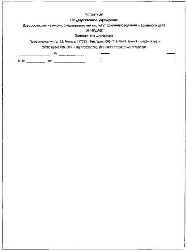 Проверочные работы по истории данилов 7 скачать