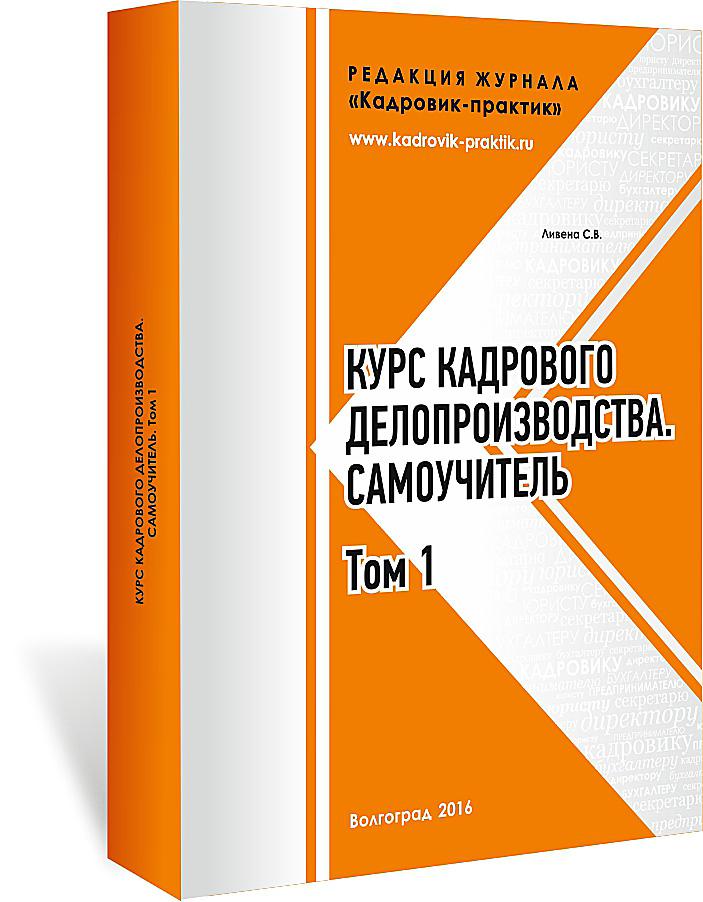 Заявление на выдачу копии трудовой книжки образец 79 фз