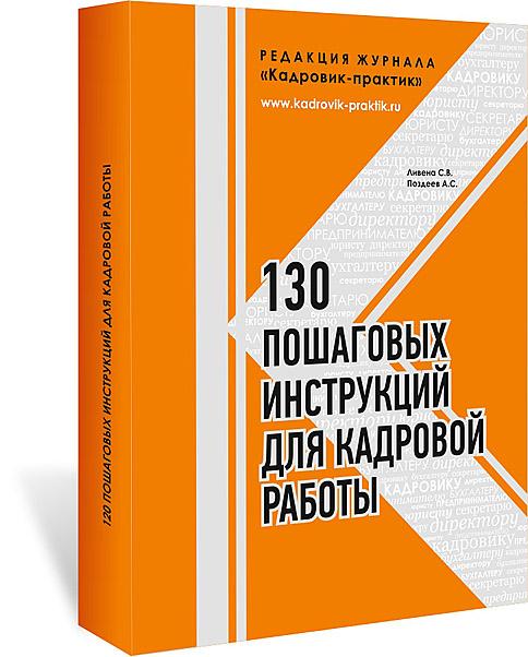 Пошаговые инструкции_2.jpg